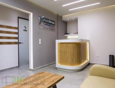 Επιδότηση σχεδιασμού ιατρείου innovo