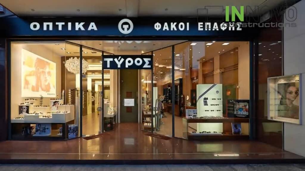 OPTIKA_TIROS