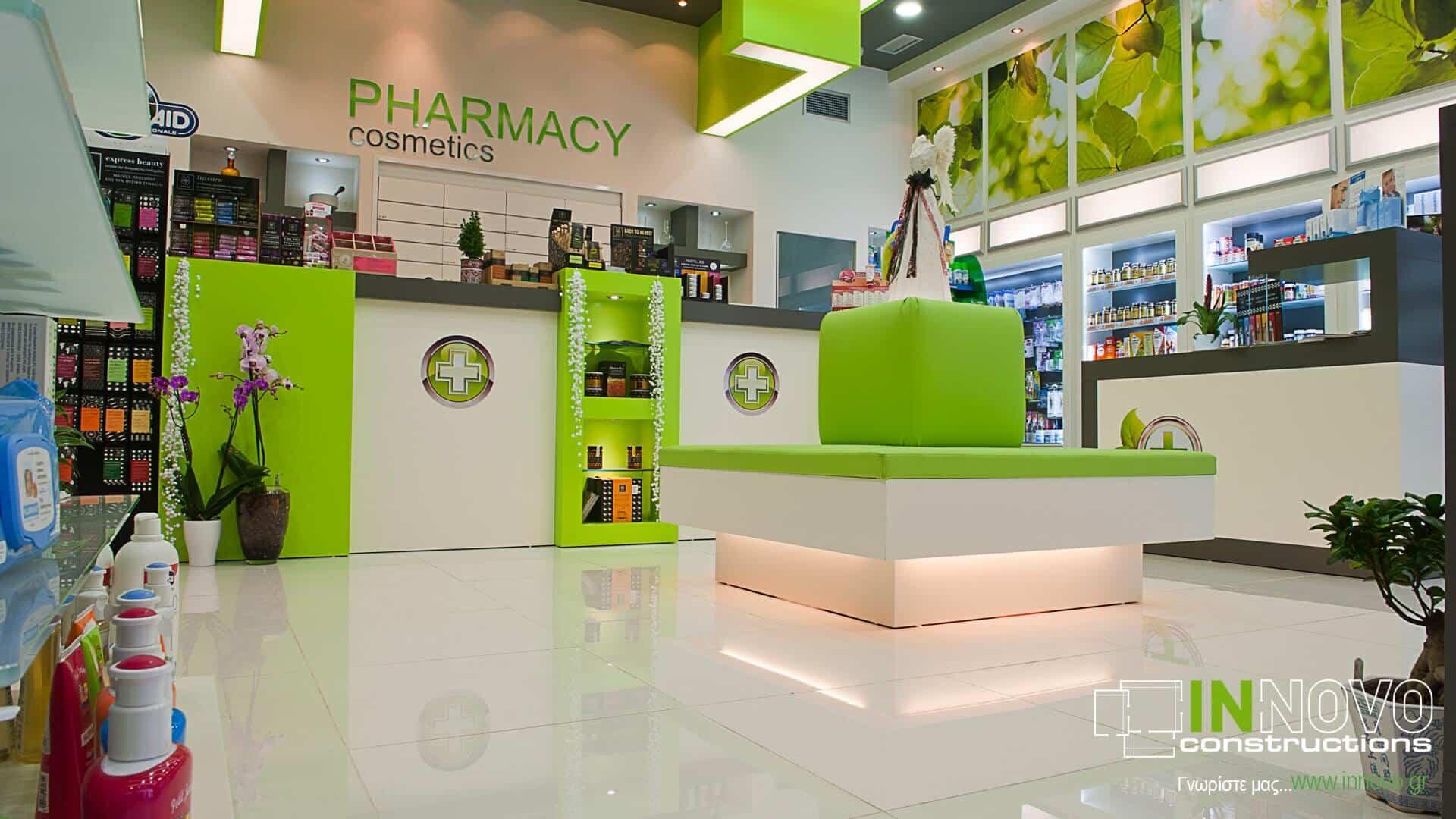 Αχαρνές ανακαίνιση φαρμακείου