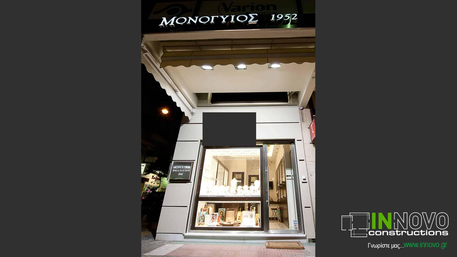 anakainisi-kosmimatopoleiou-jewelry-renovation-kosmimatopoleio-peiraias-1297