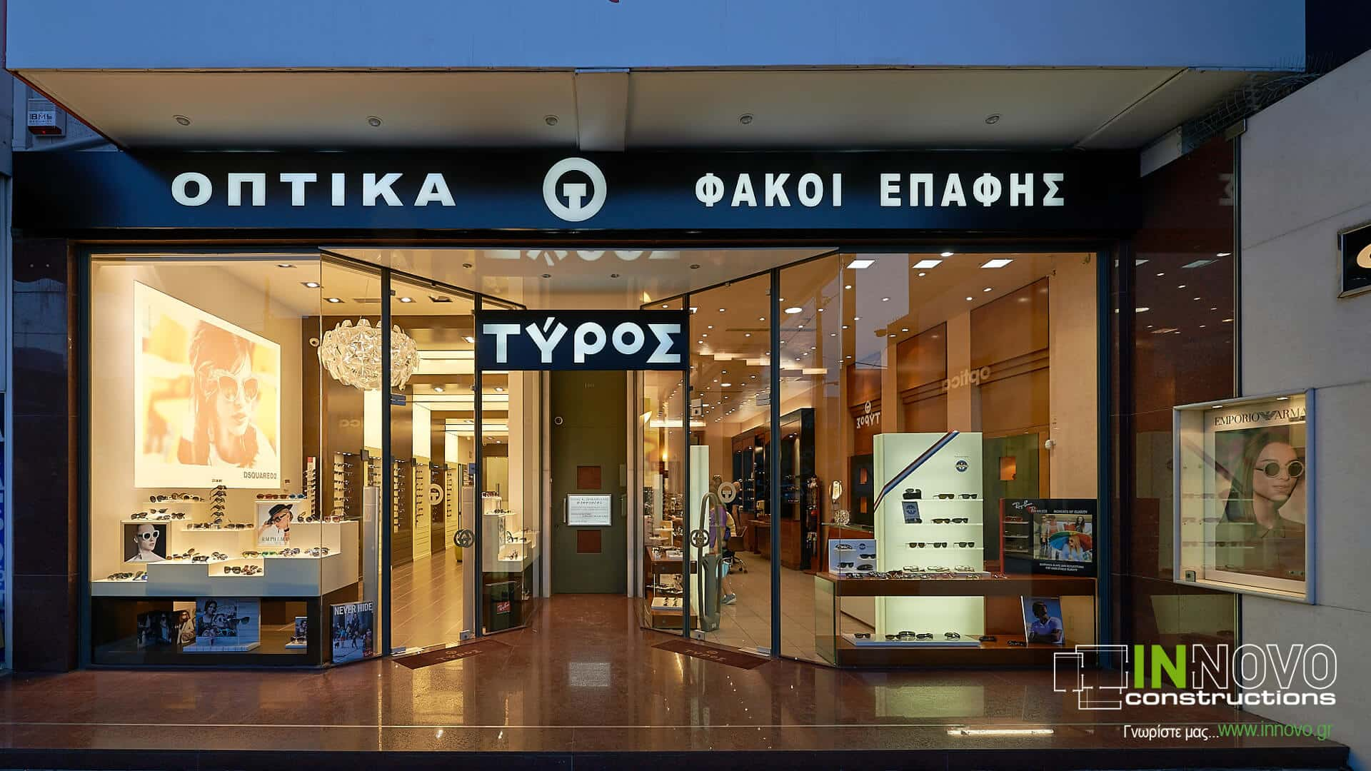 anakainisi-optikou-optics-renovation-optiko-n.erythraia-1436