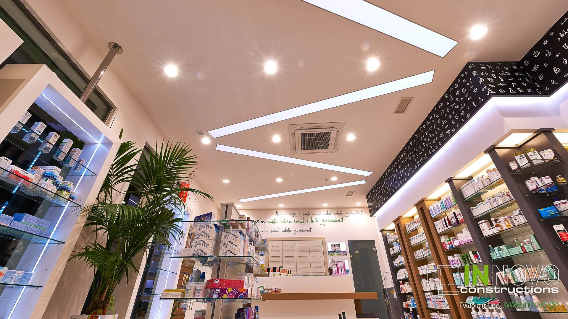 Ανακαίνιση Φαρμακείου στη Βούλα από την Innovo