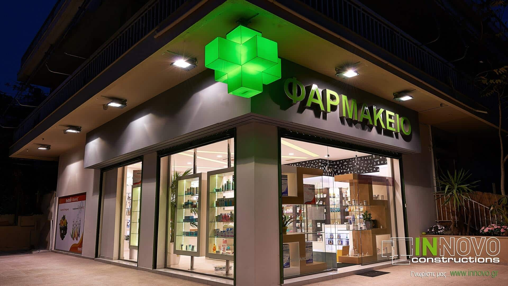 Ανακαινίσεις κατασκευές φαρμακείων Βούλα