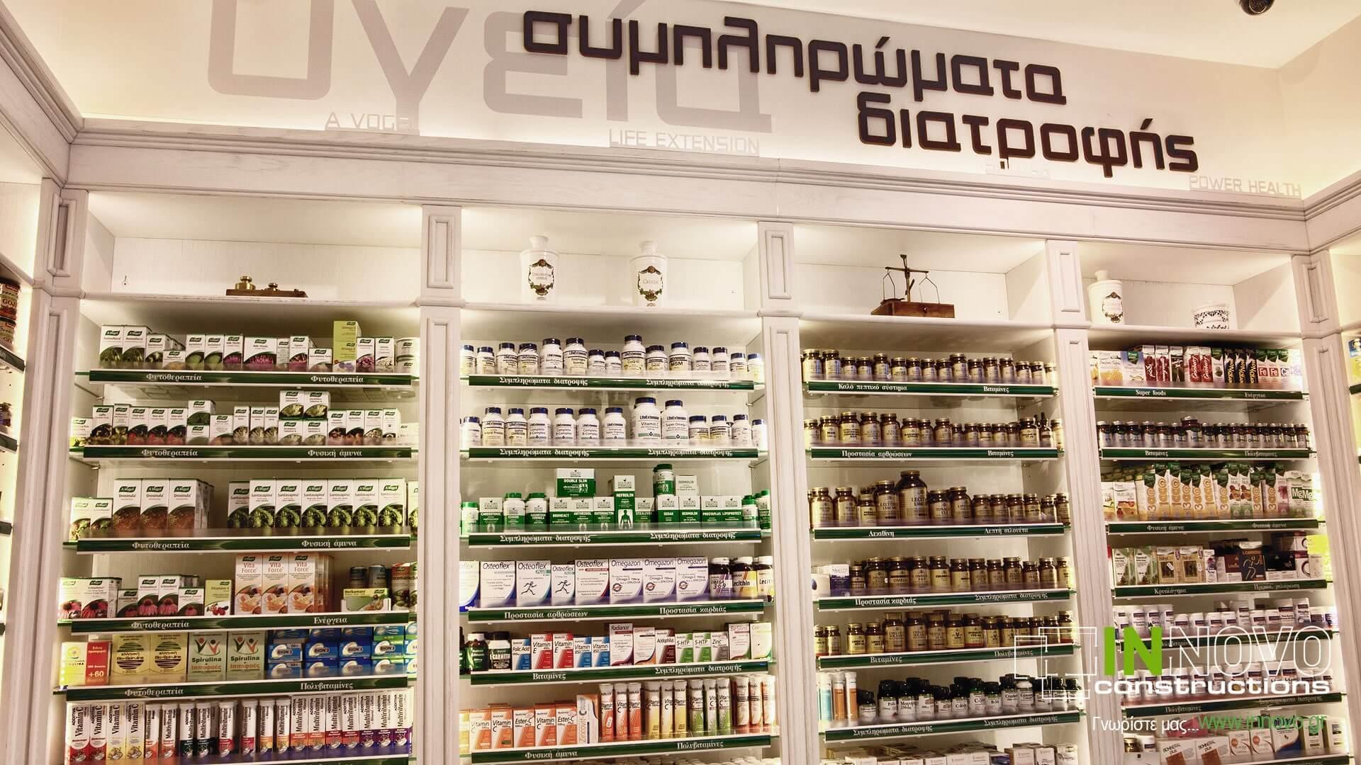Κατασκευή φαρμακείων Πετρούπολη
