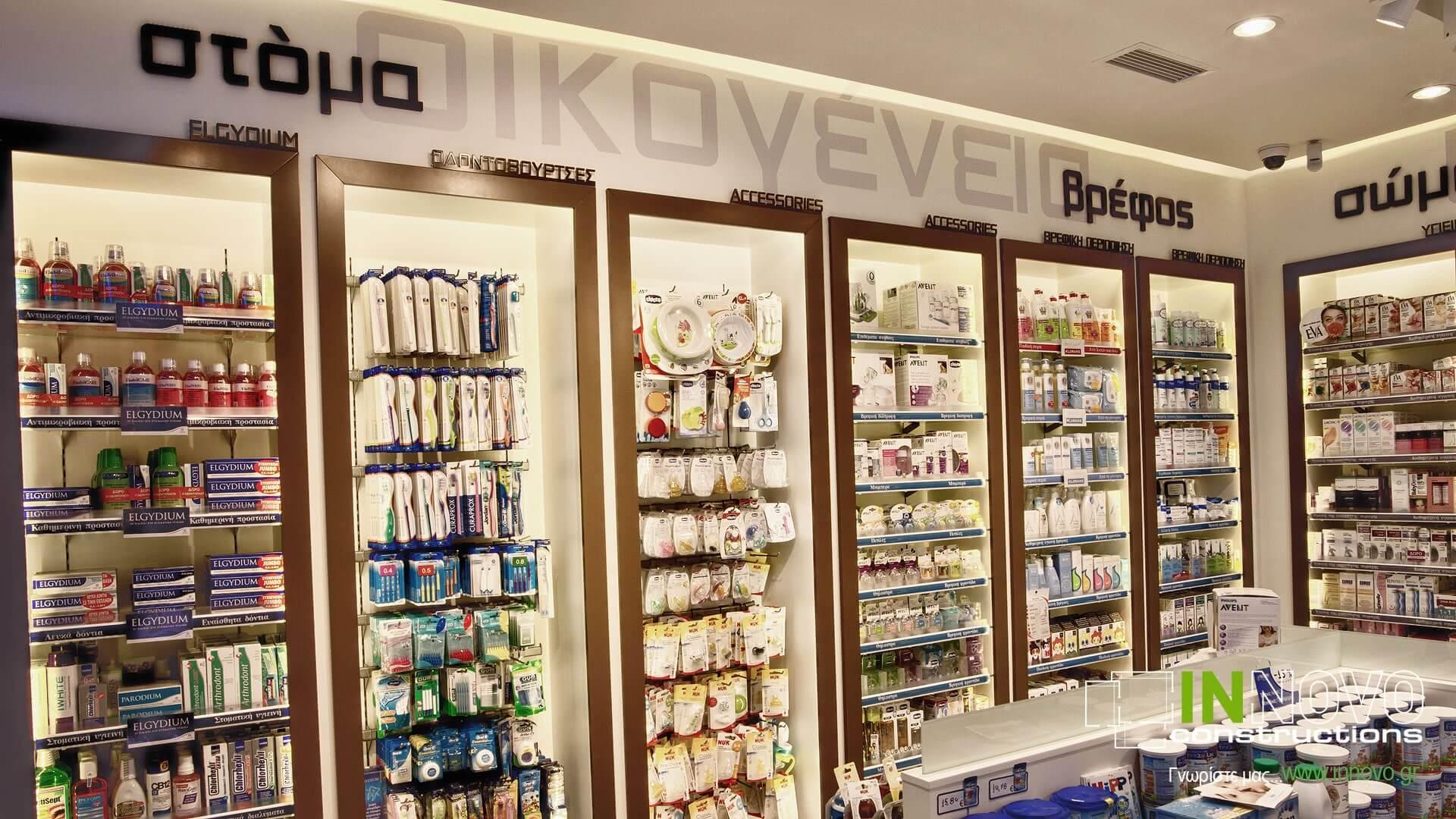 Ανακαίνιση κατασκευή φαρμακείου Πετρούπολη