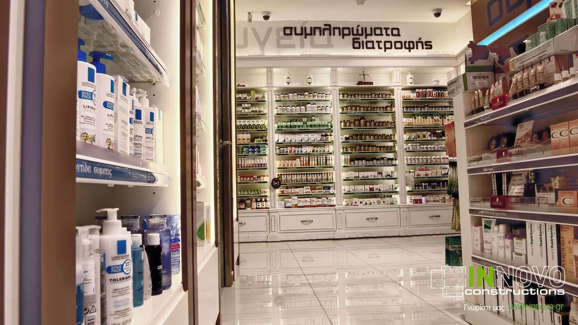 Κατασκευασμένο φαρμακείο Πετρούπολη