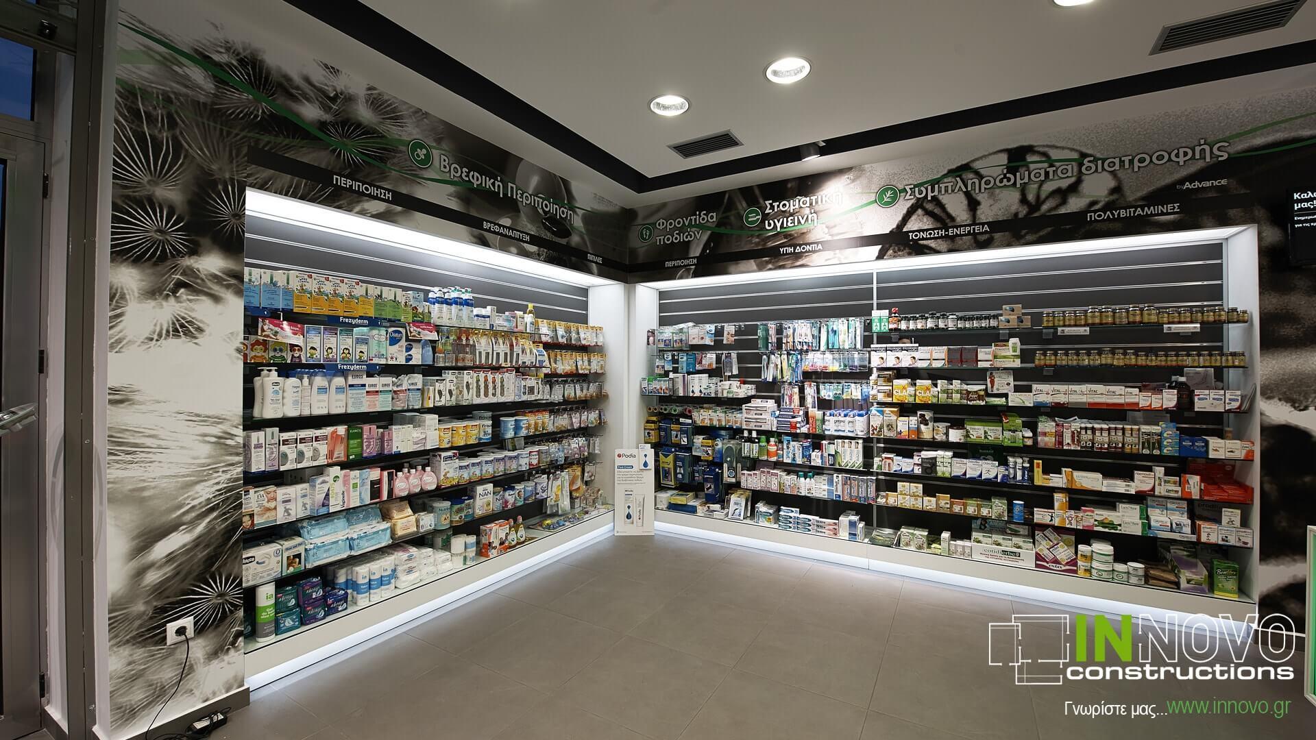 Ανακαίνιση φαρμακείου Μέγαρα