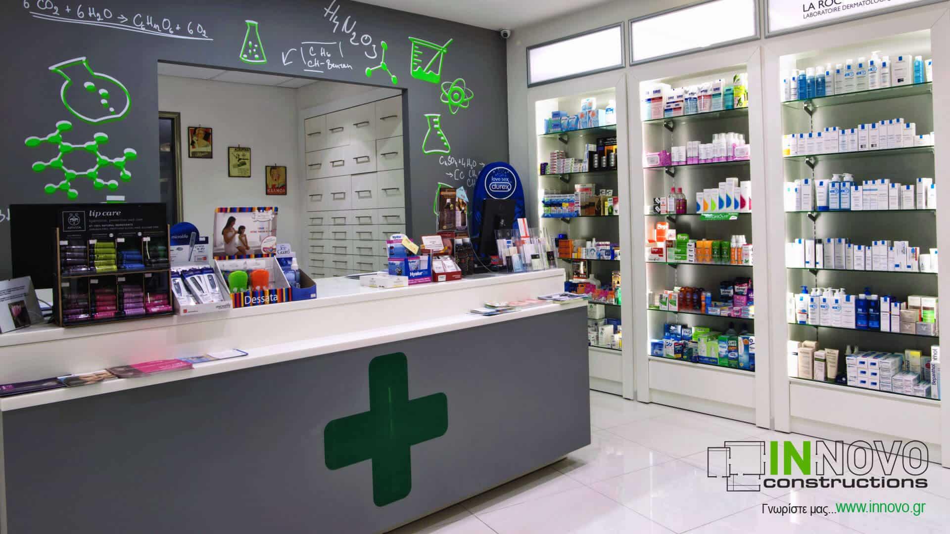 Ανακαίνιση φαρμακείου Πατρίκου