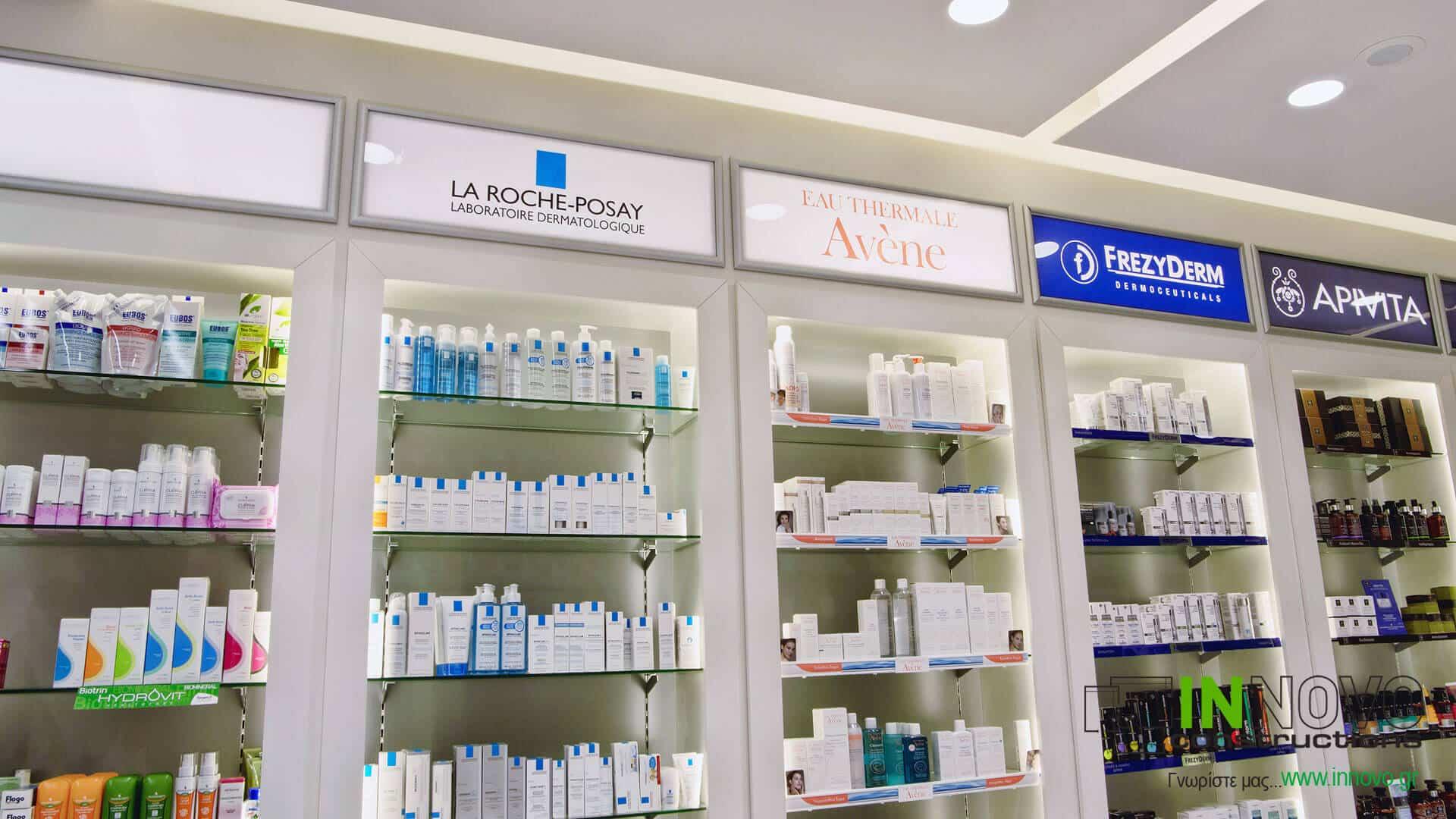 Ανακαίνιση φαρμακείων Γέρακα