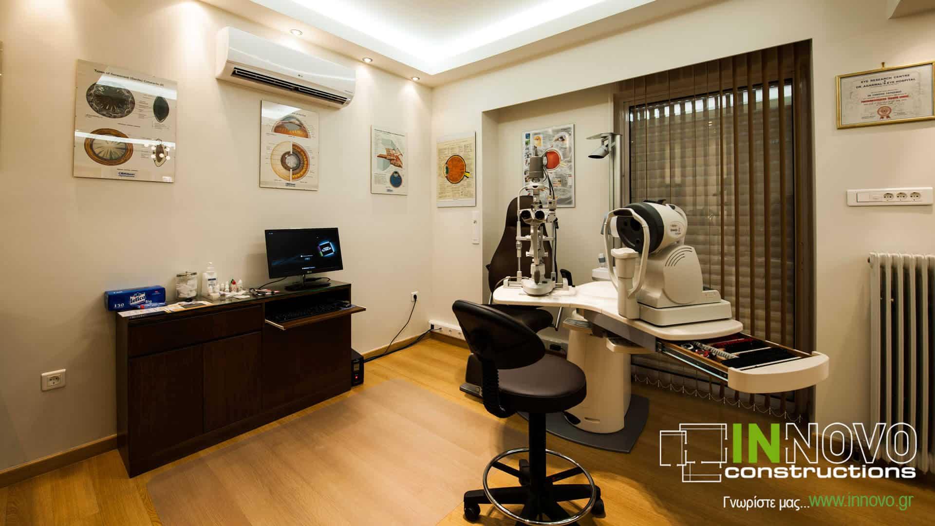 Ανακαίνιση Οφθαλμιατρείου στον Κορυδαλλό