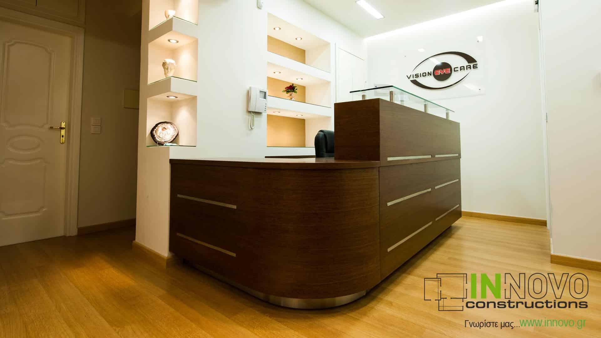 Μελέτη και σχεδιασμός Οφθαλμιατρείου στον Κορυδαλλό