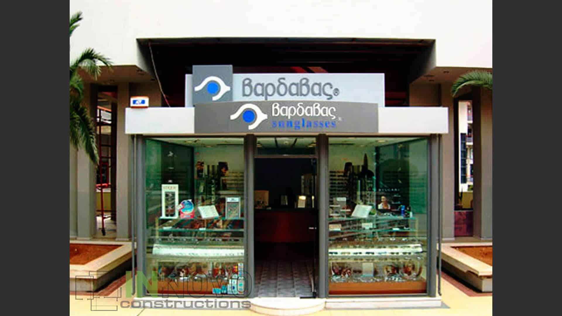 sxediasmos-optikou-optics-design-optiko-bardabas-2