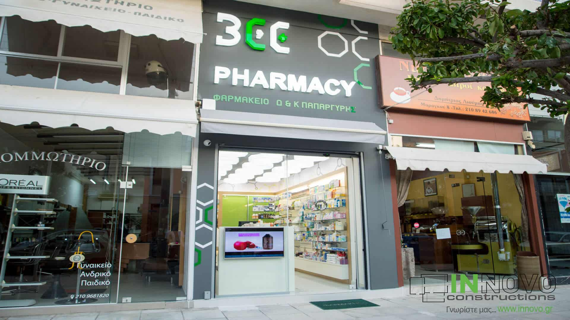 Ανακαίνιση κατασκευή φαρμακείων Γλυφάδα