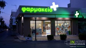 diakosmisi-farmakeiou-pharmacy-design-farmakeio-ilion-podaras-1914-19