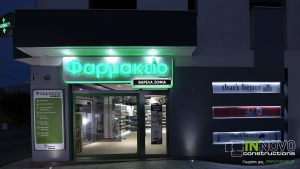 kataskevi-farmakeiou-pharmacy-construction-farmakeio-megara-varela-1375-8