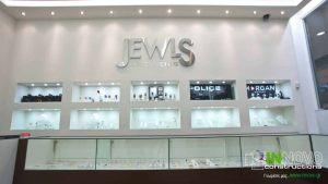 kataskevi-kosmimatopoleiou-jewelry-design-kosmimatopoleio-athens-metro-mall-1161-7