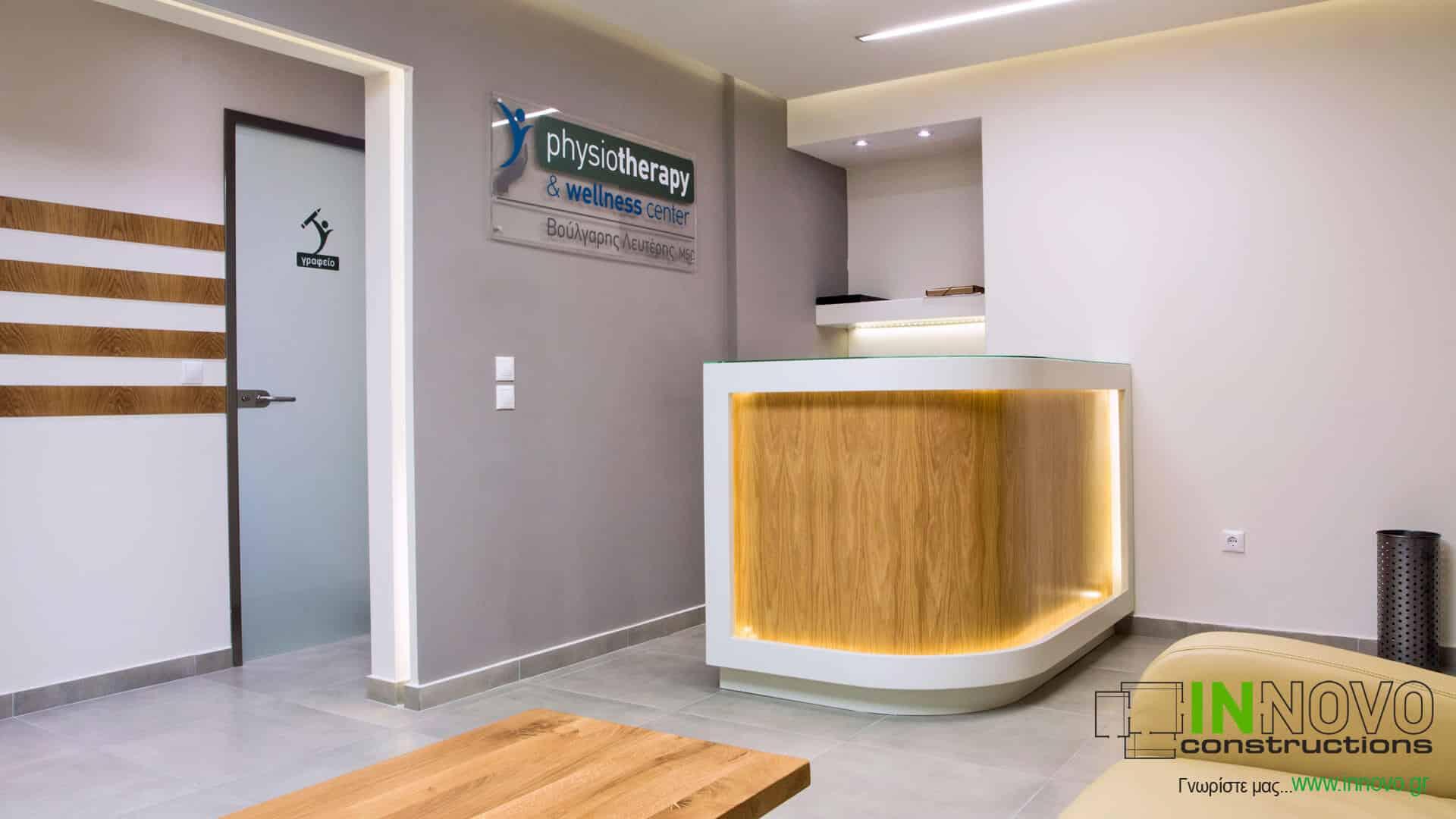 Ανακαίνιση Φυσικοθεραπευτηρίου στην Αγία Παρασκευή από την Constructions