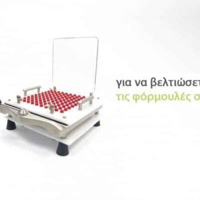 Καψουλιέρα φαρμακείου