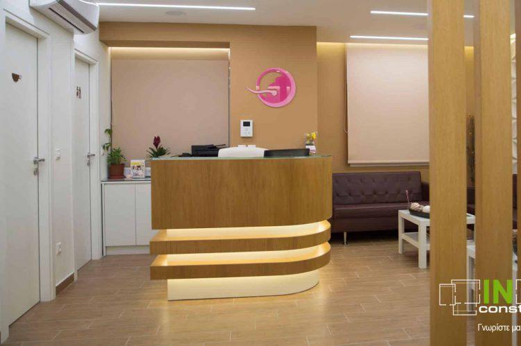Ανακαίνιση Γυναικολογικού Ιατρείου, Λεωφόρο Βασ. Σοφίας