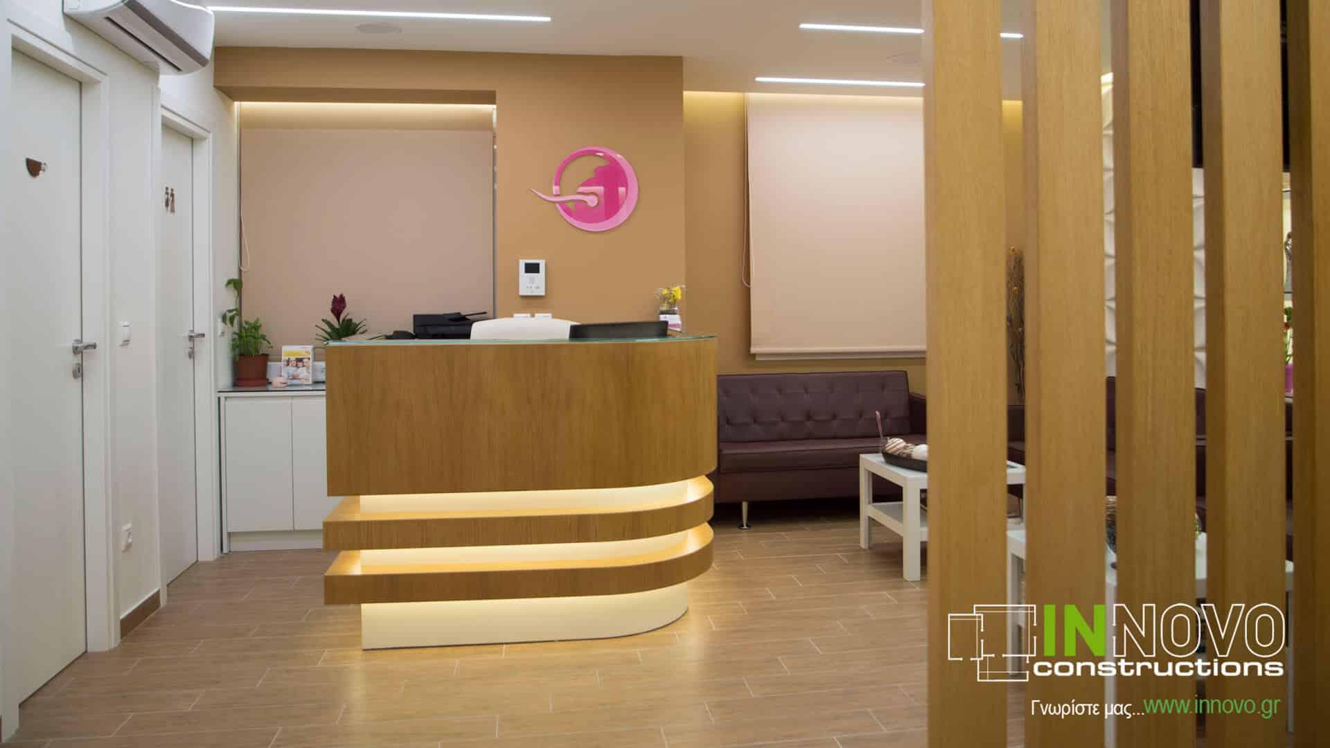 Ανακαίνιση Γυναικολογικού Ιατρείου στη Λεωφόρο Βασ. Σοφίας