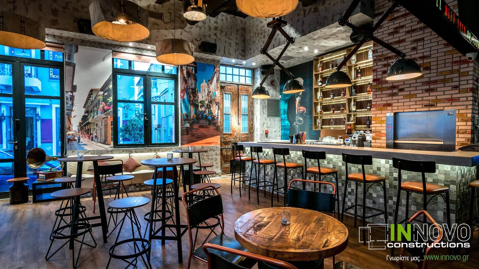 Κατασκευή μπαρ – εστιατορίου