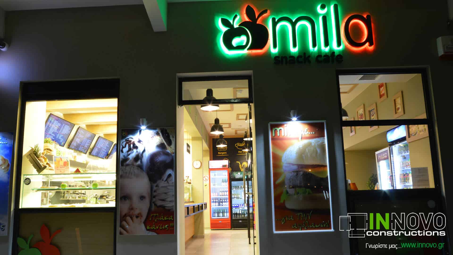 1-anakainisi-snack-cafe-renovation-fastfood-ano-petralona-1462-9