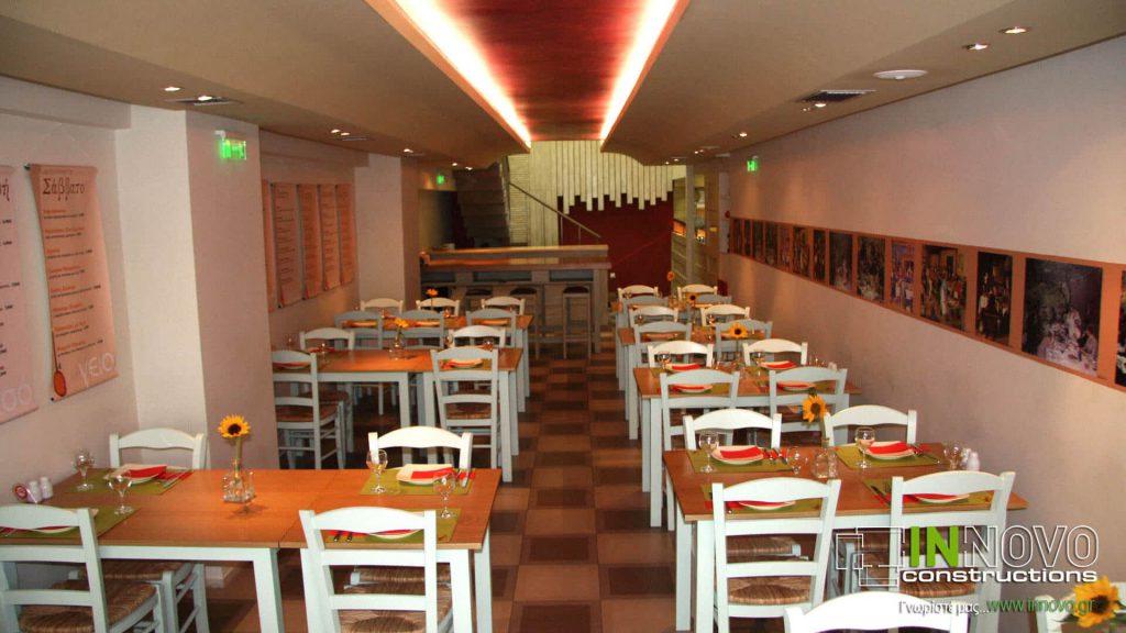 Κατασκευή εστιατορίου στην Ακαδημίας