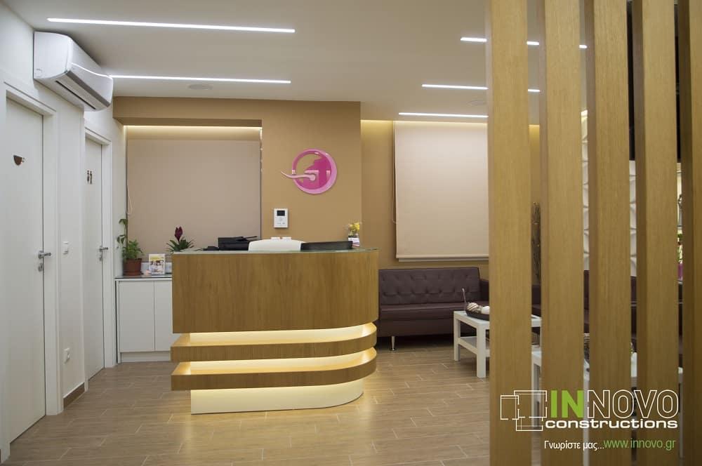 Ανακαίνιση γυναικολογικού ιατρείου στη Λεωφόρο Β. Σοφίας