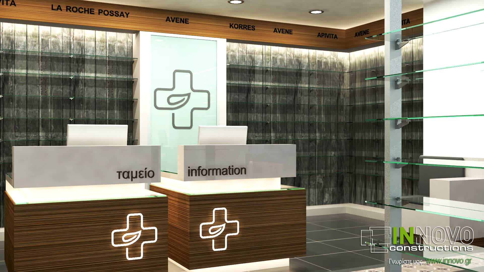 Ανακαίνιση φαρμακείου στο Πεδίο Άρεως