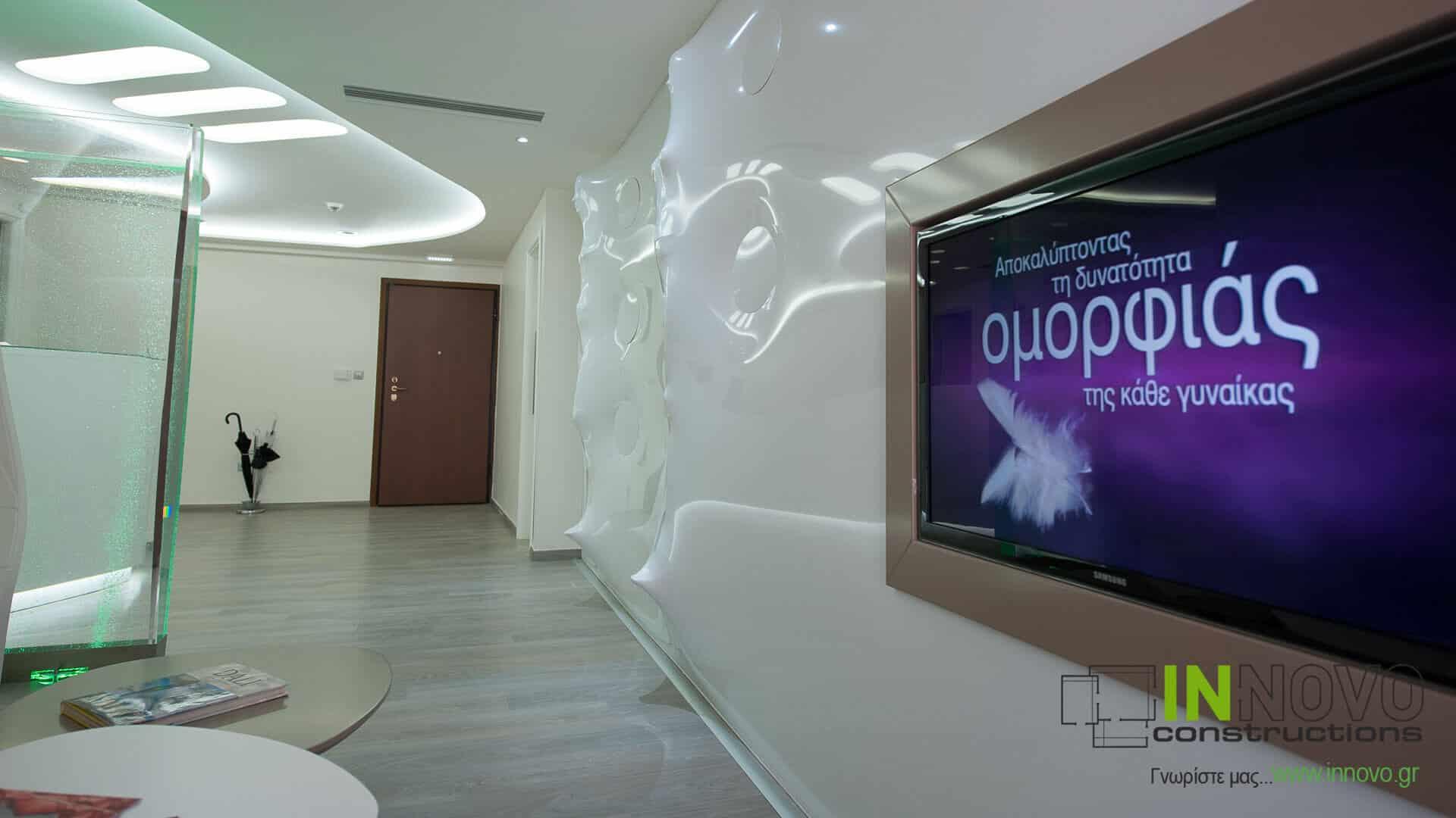 Σχεδιασμός ανακαίνισης Ιατρείου Πλαστικής Χειρουργικής στην Τρίπολη