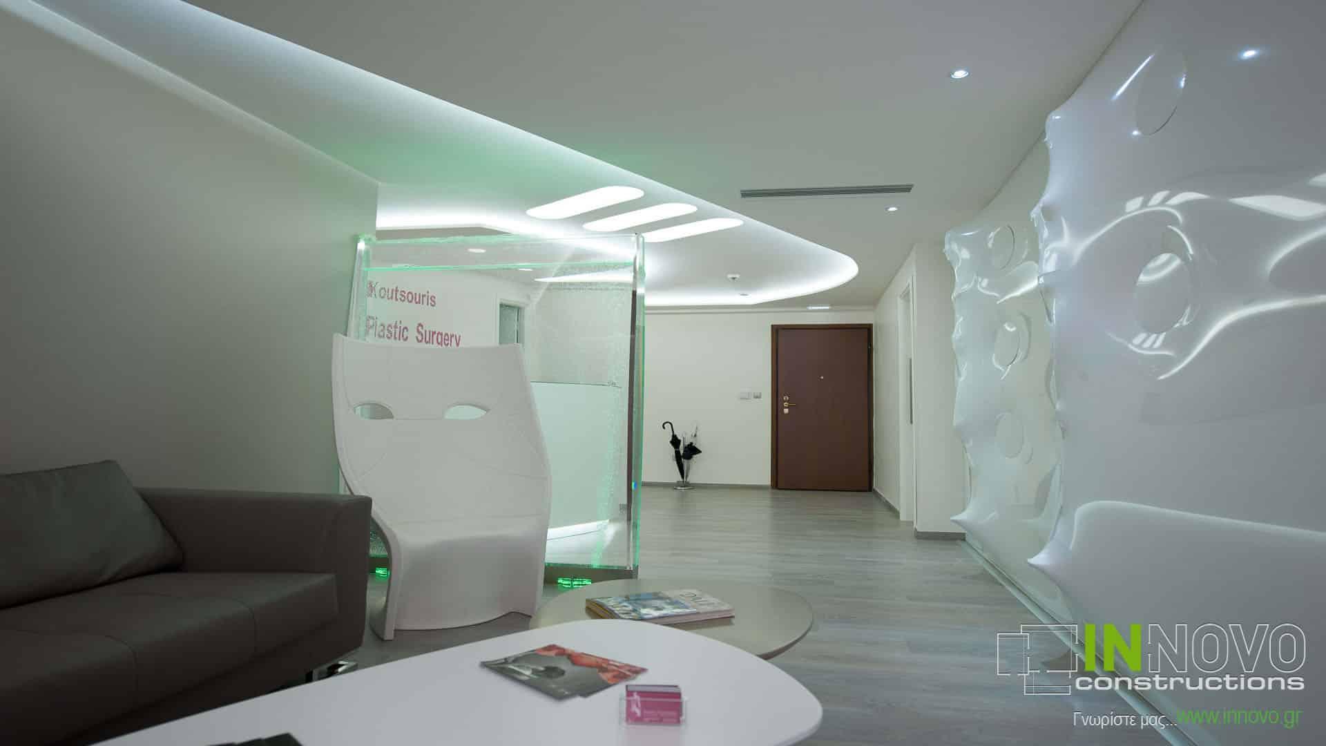 Μελέτη επίπλωσης Ιατρείου Πλαστικής Χειρουργικής στην Τρίπολη