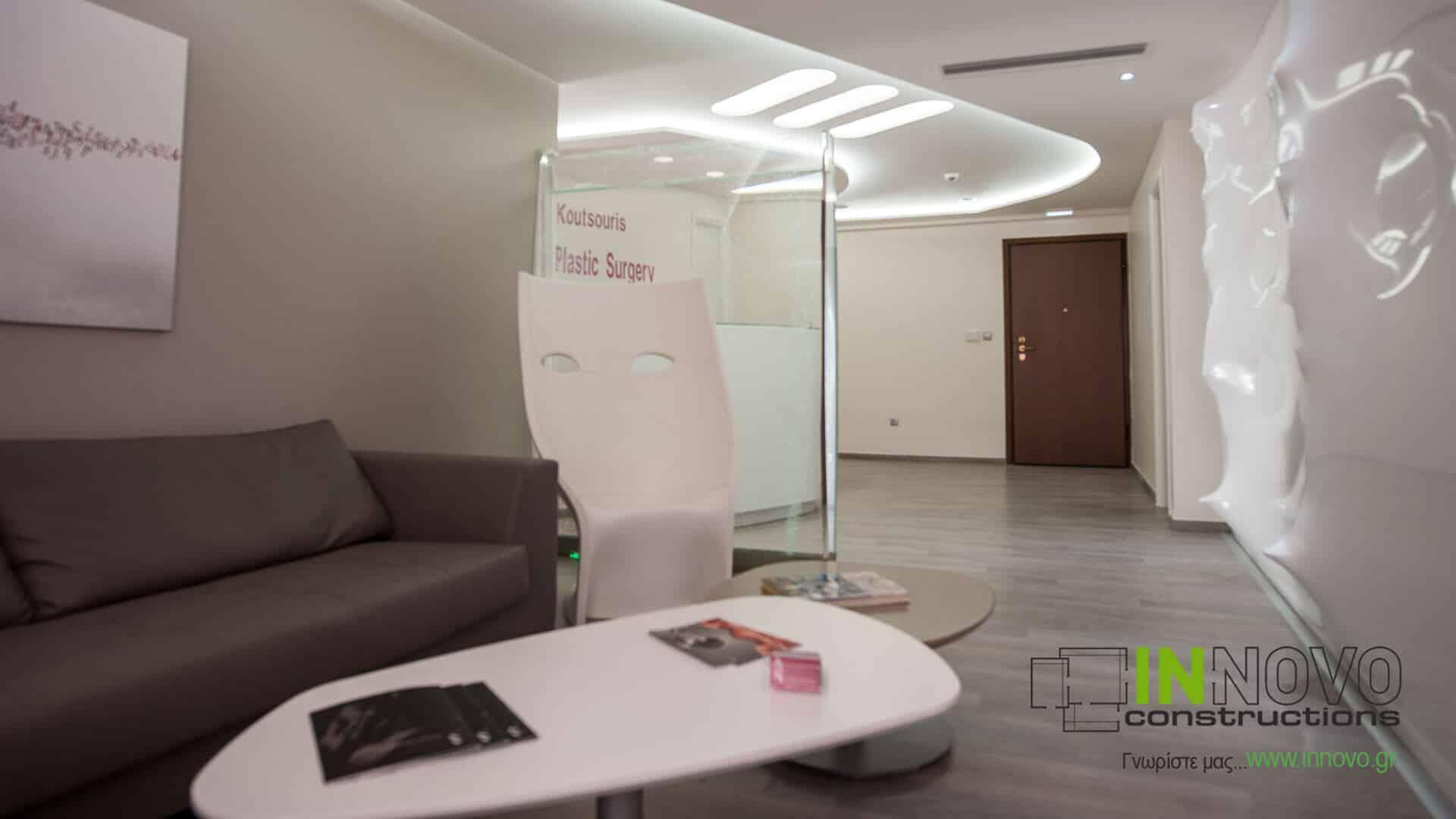 Ανακαίνιση κατασκευή Ιατρείου Πλαστικής Χειρουργικής στην Τρίπολη