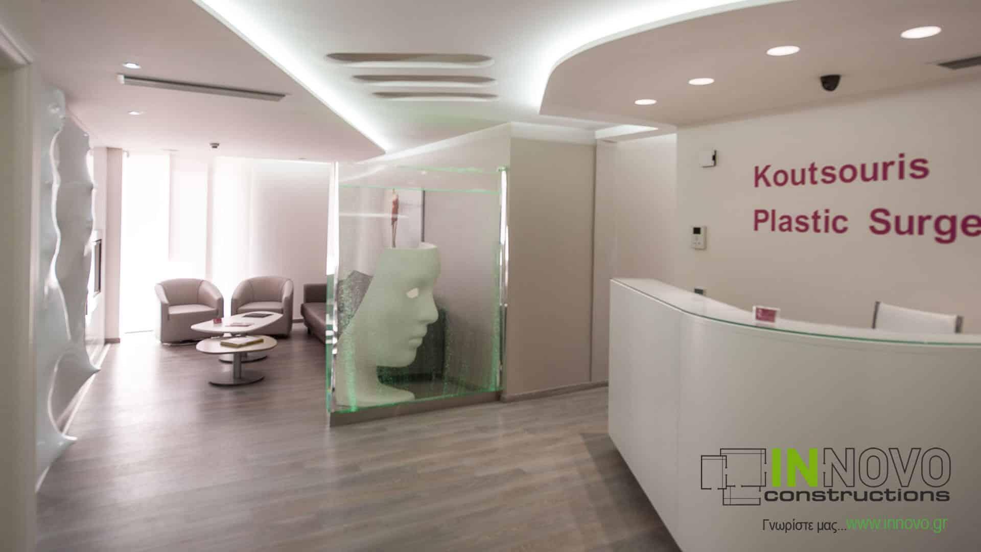 Μελέτη σχεδιασμού Ιατρείου Πλαστικής Χειρουργικής στην Τρίπολη