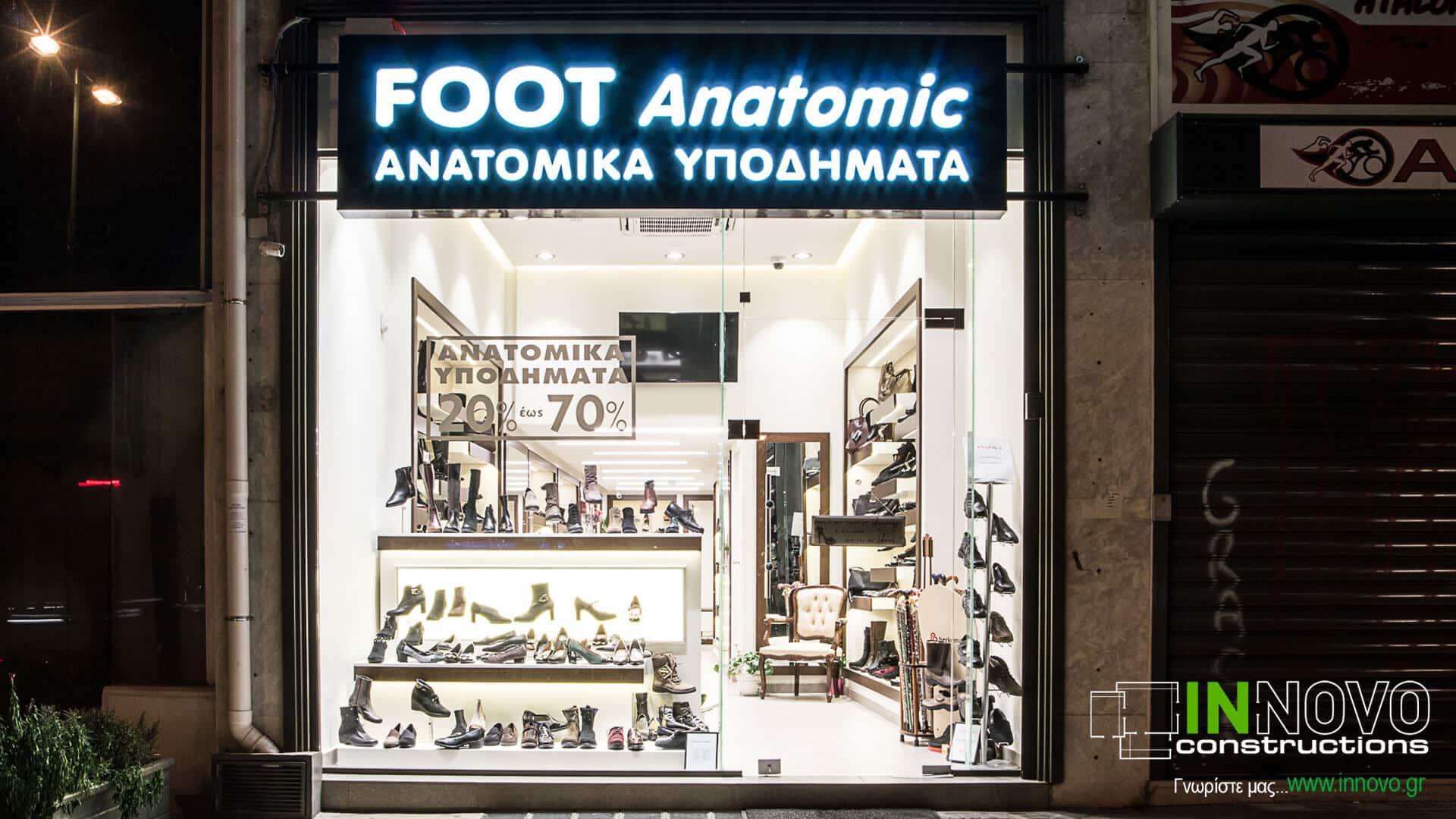 anakainisi-katastimatos-store-renovation-papoutsia-ampelokhpoi-1805-2