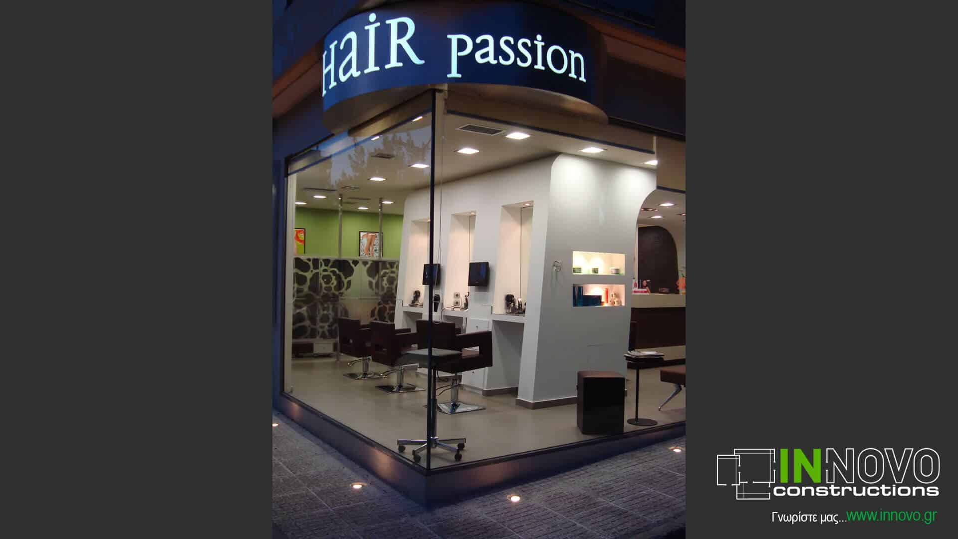 anakainisi-kommotiriou-hairdressers-renovation-kommotirio-politis-967-12