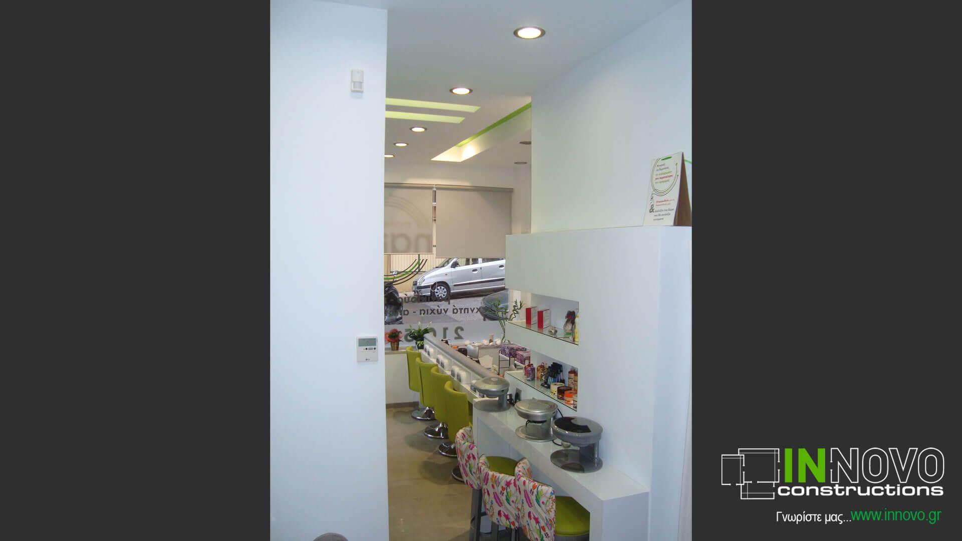 anakainisi-kommotiriou-hairdressers-renovation-pentikiour-perissos-1166-2