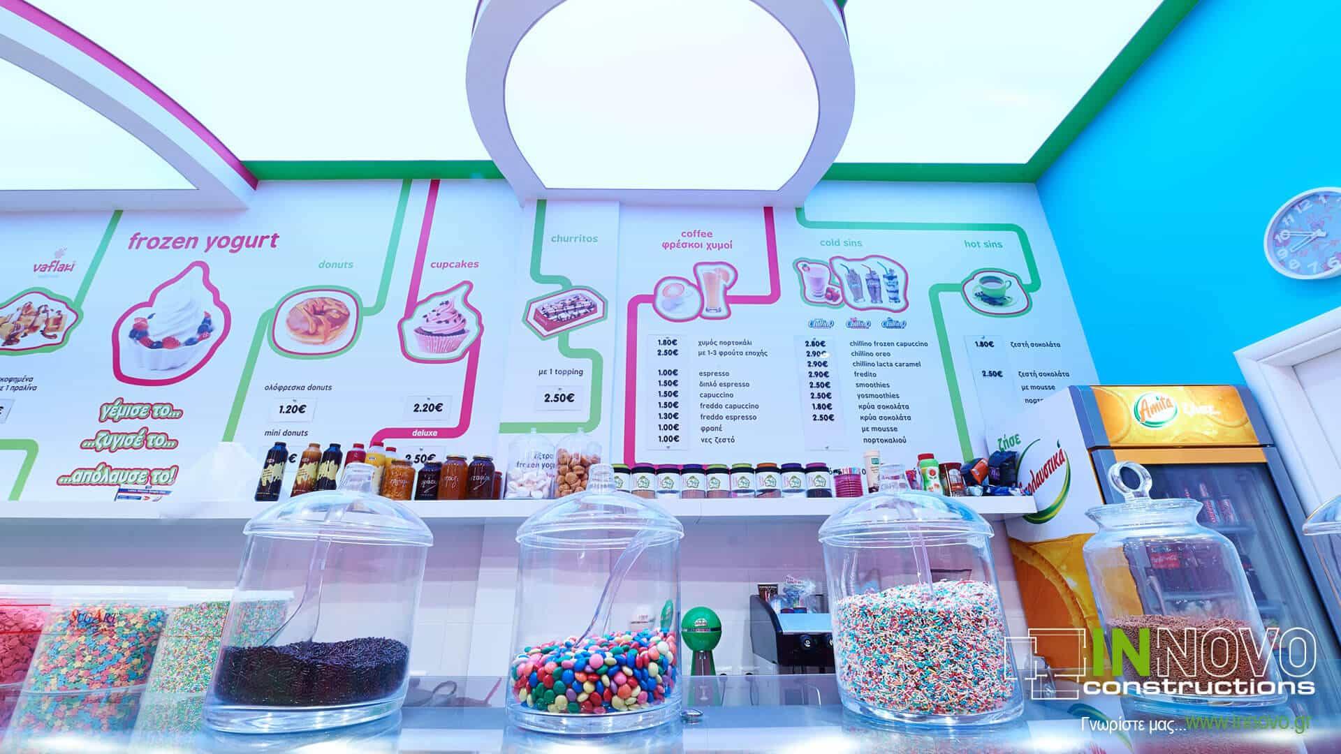 anakainisi-pagota-icecream-store-renovation-pagota-aigaleo-1569-3