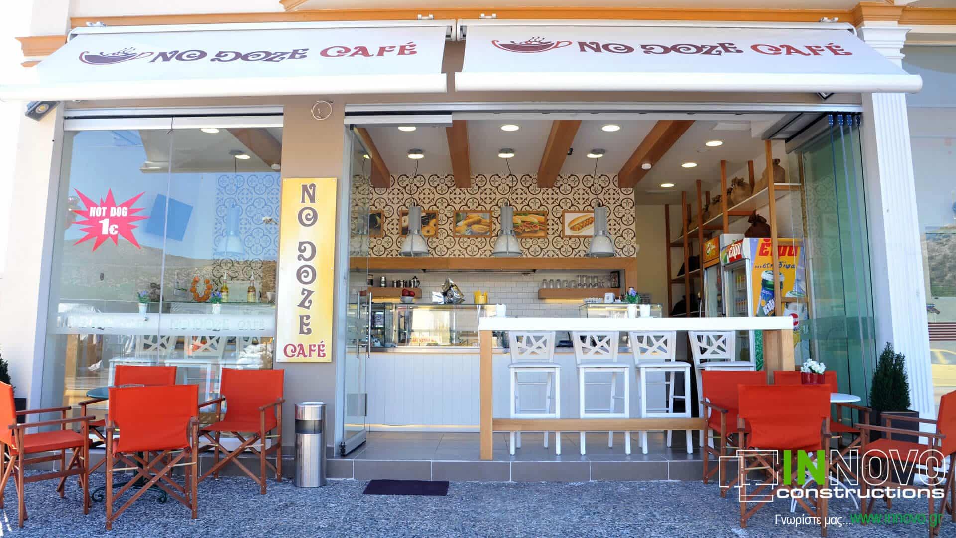 anakainisi-snack-cafe-renovation-cafe-barh-1685