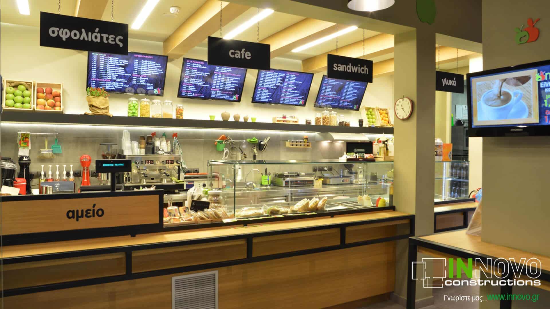 anakainisi-snack-cafe-renovation-fastfood-ano-petralona-1462