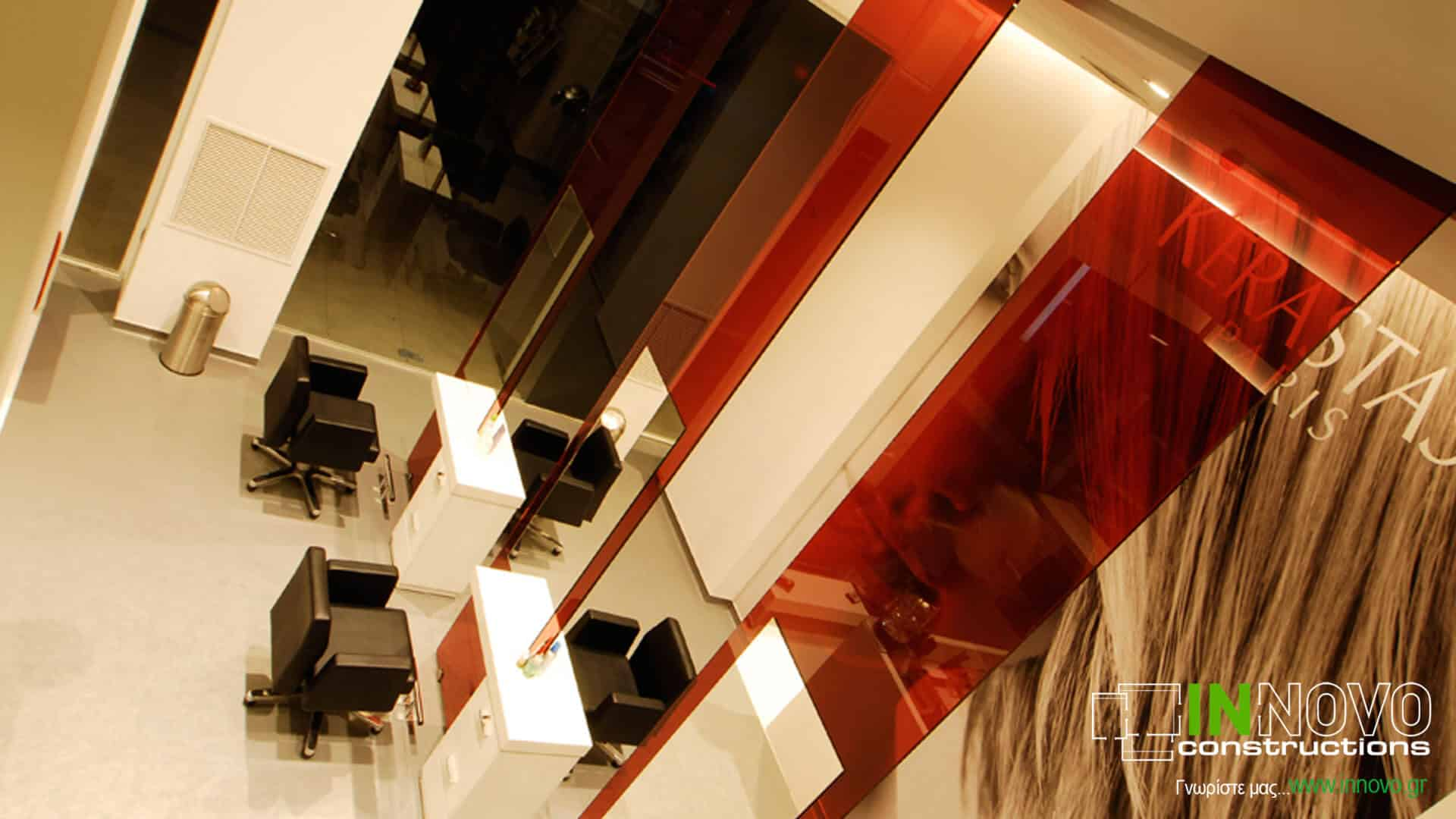 diakosmisi-kommotiriou-hairdressers-design-kommotirio-lazarou-869-5