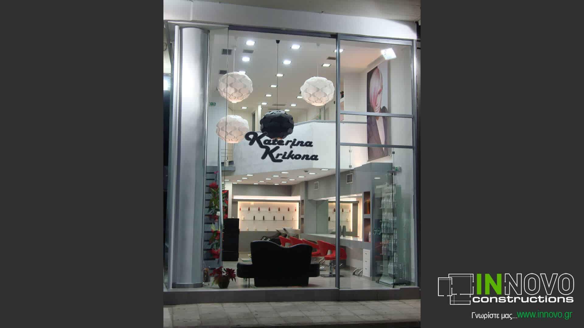 diakosmisi-kommotiriou-hairdressers-design-kommotirio-nafplio-1071-13