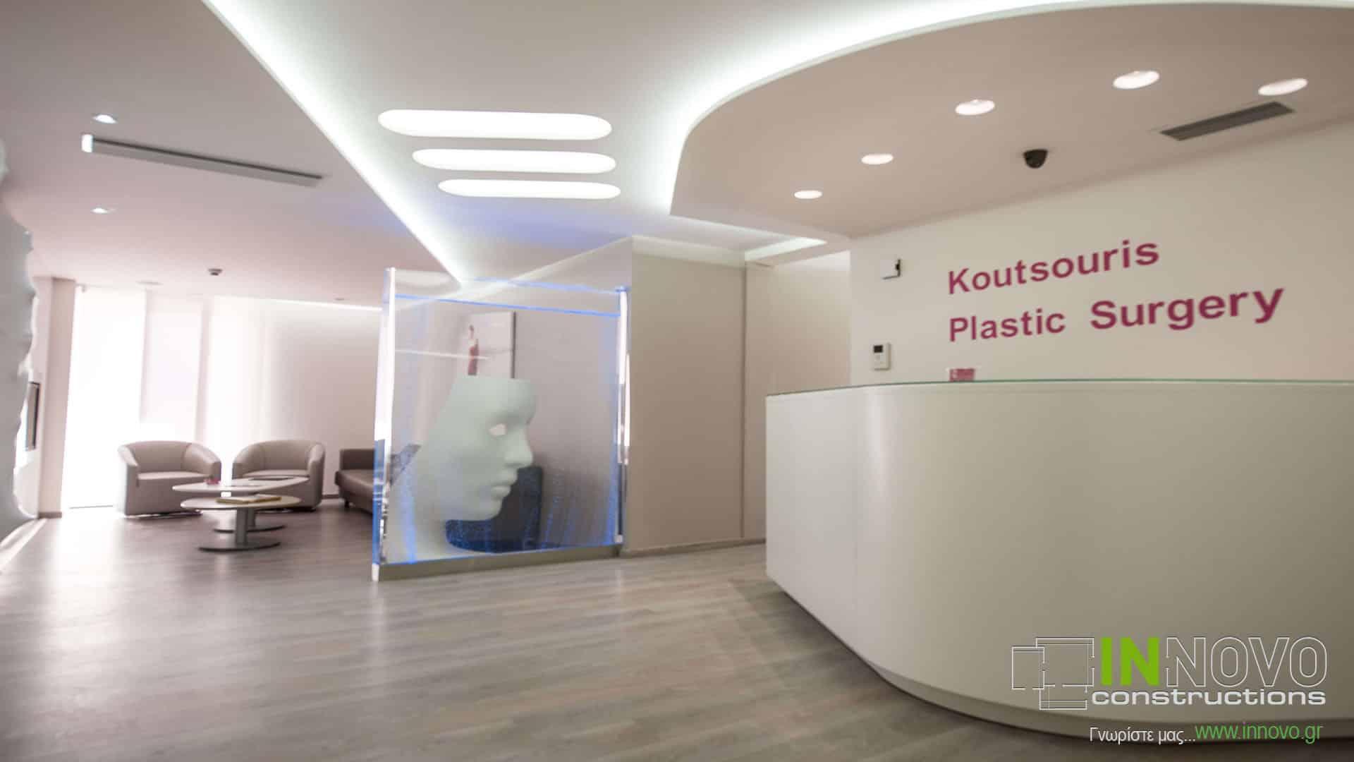 Μελέτη ανακαίνισης Ιατρείου Πλαστικής Χειρουργικής στην Τρίπολη