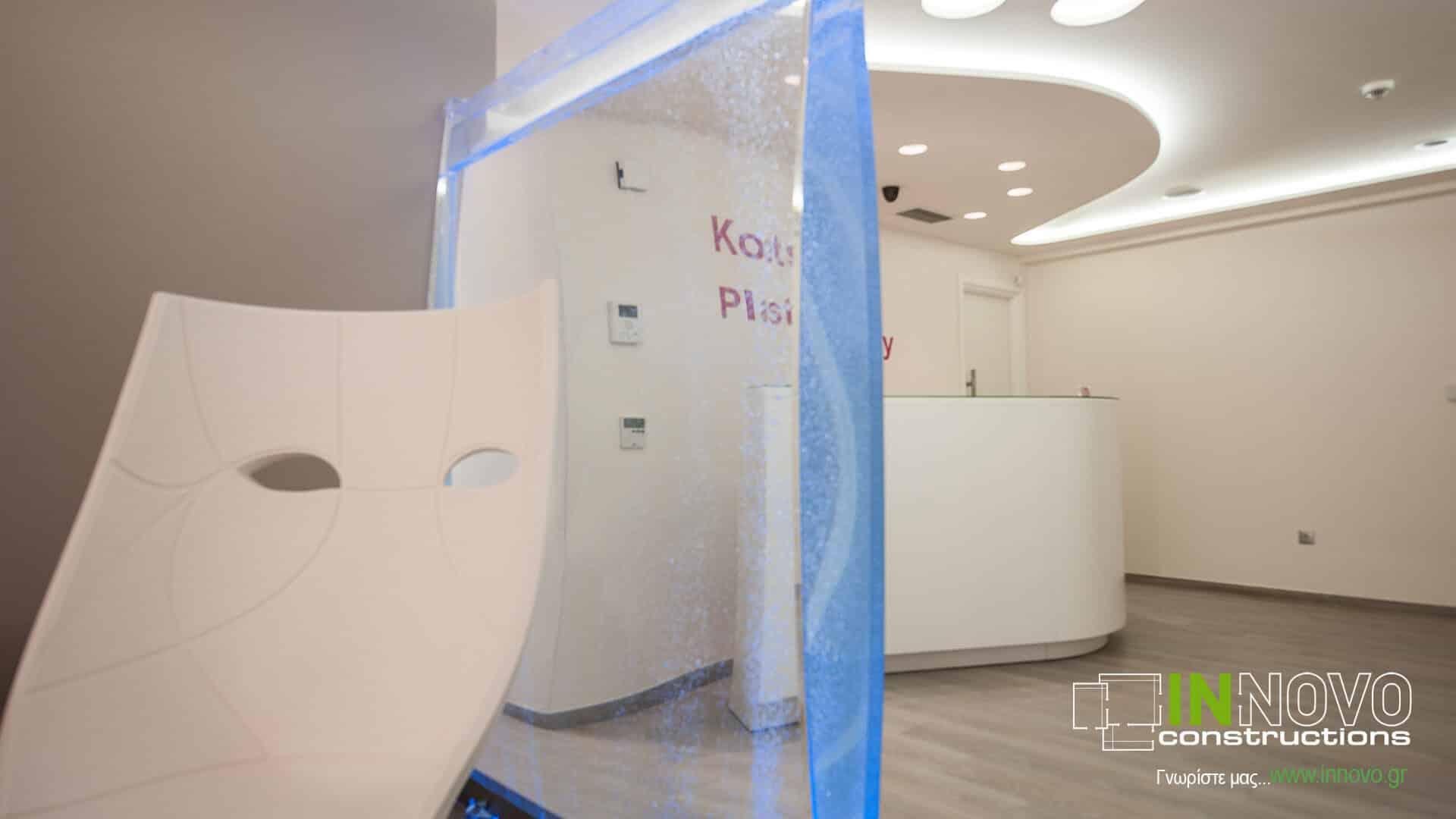 Στην Τρίπολη ανακαίνιση Ιατρείου Πλαστικής Χειρουργικής