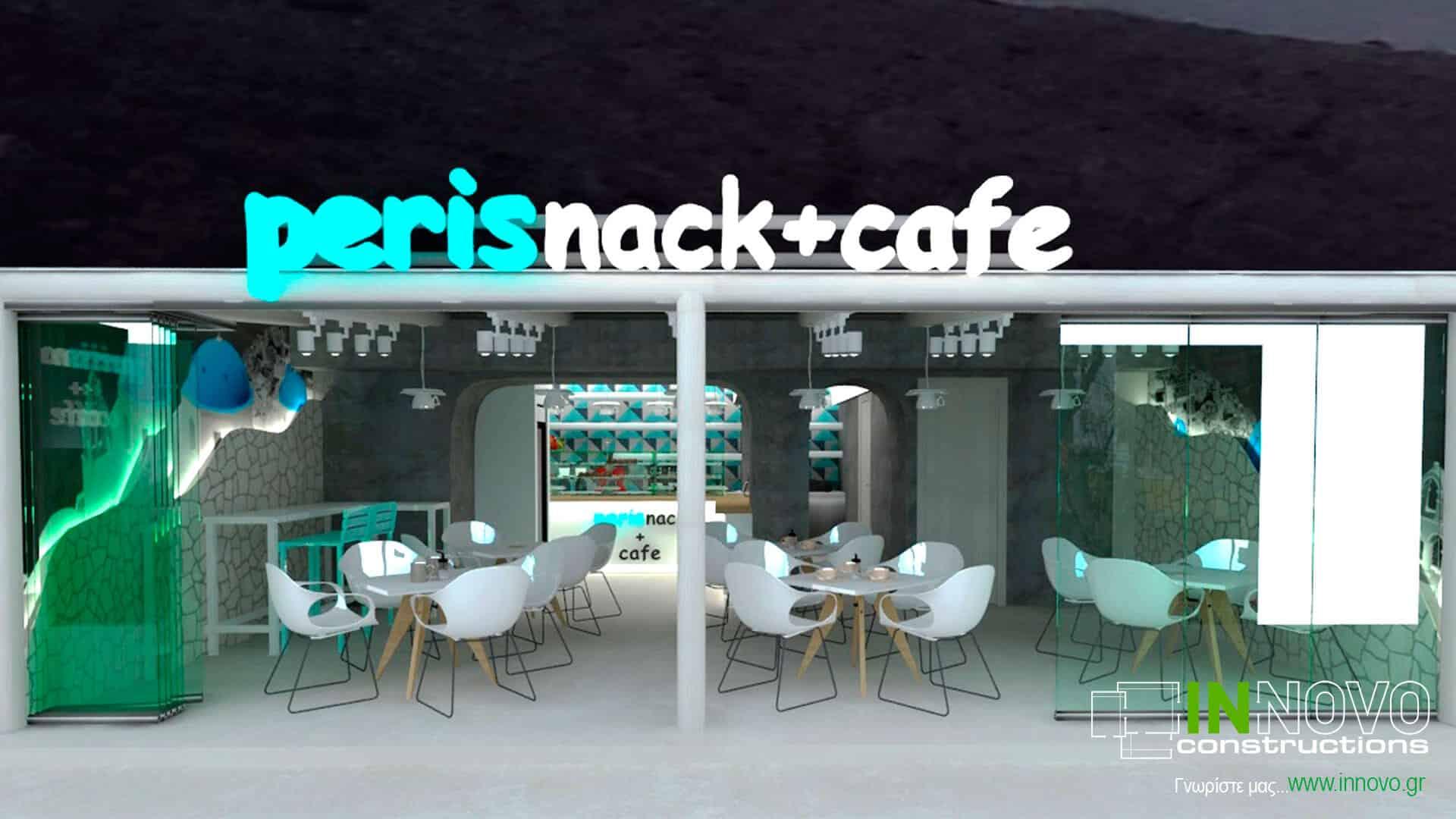 Κατασκευή σνακ – καφέ – μάρκετ στη Σαντορίνη
