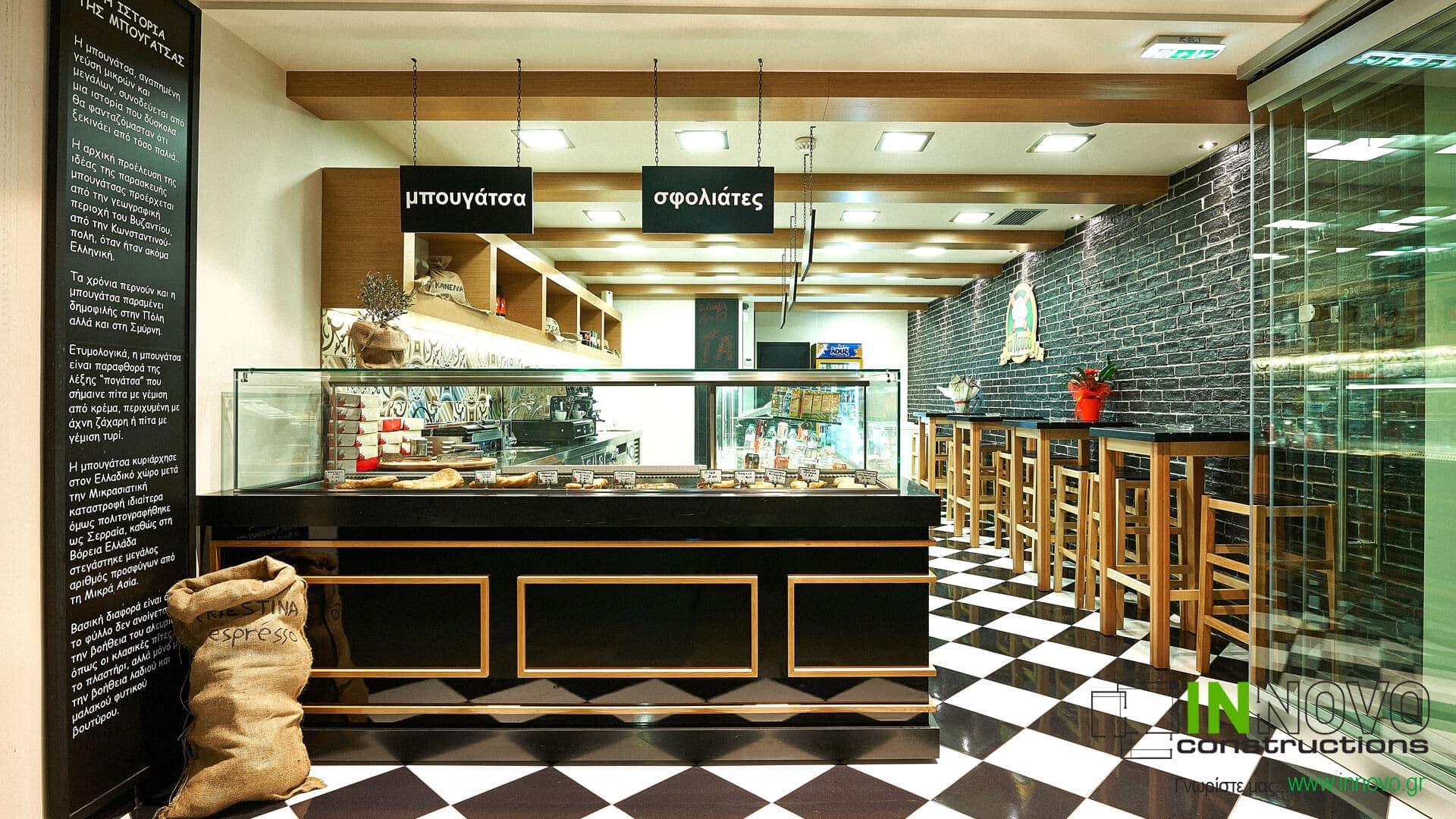 kataskeuh-snack-kafe-4