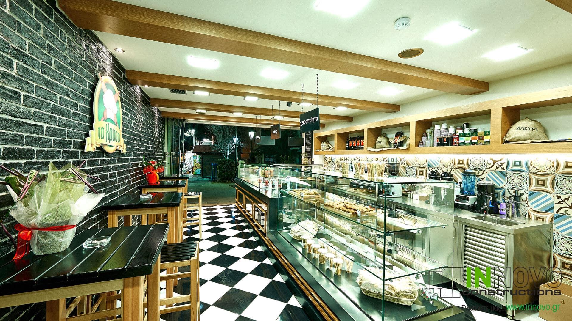 kataskeuh-snack-kafe-8