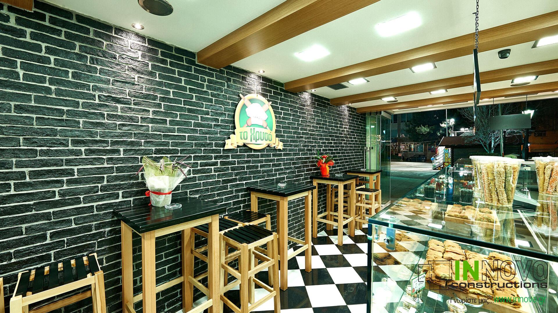 kataskeuh-snack-kafe-9
