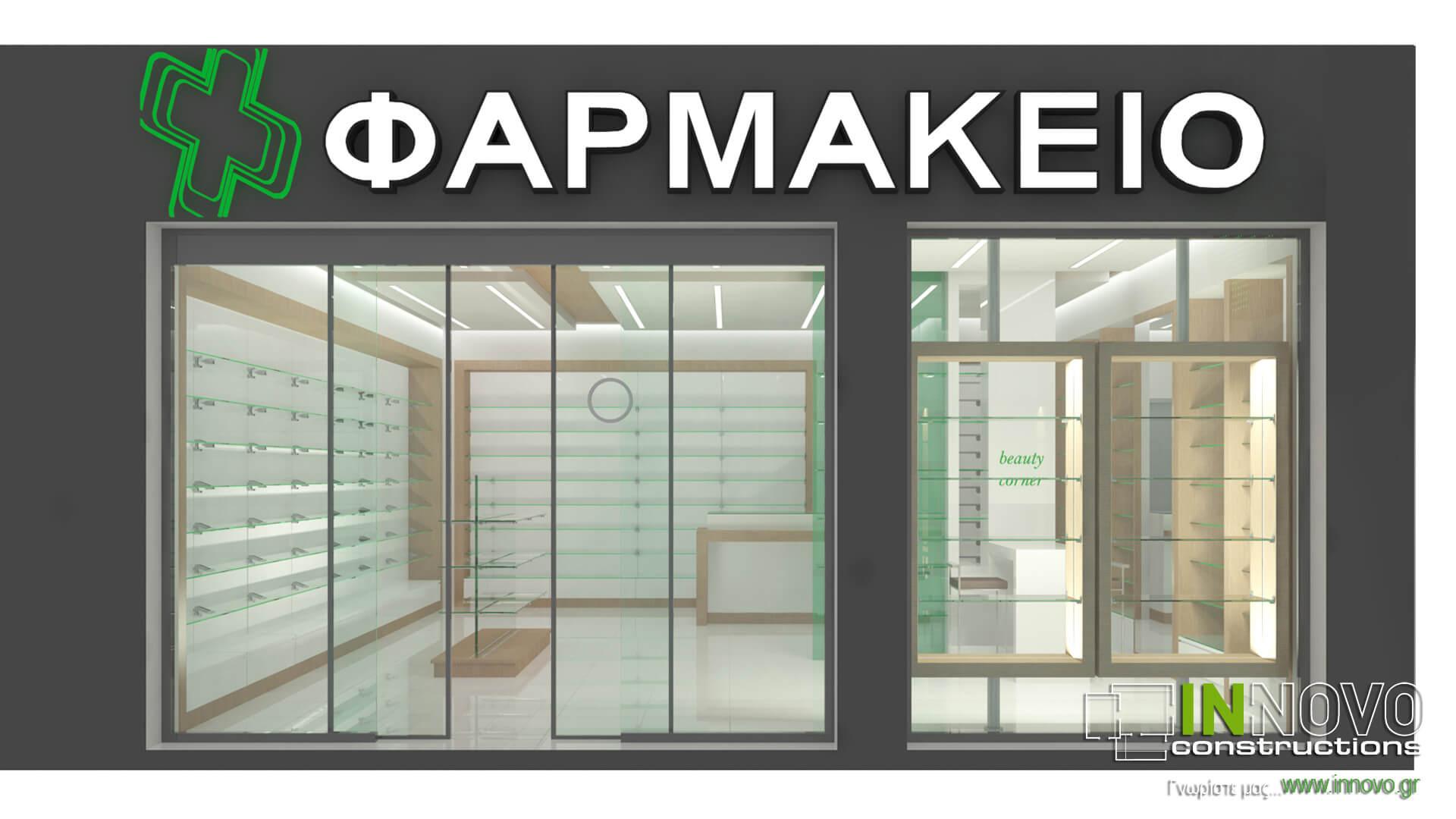 Κατασκευή φαρμακείου στην Αθήνα