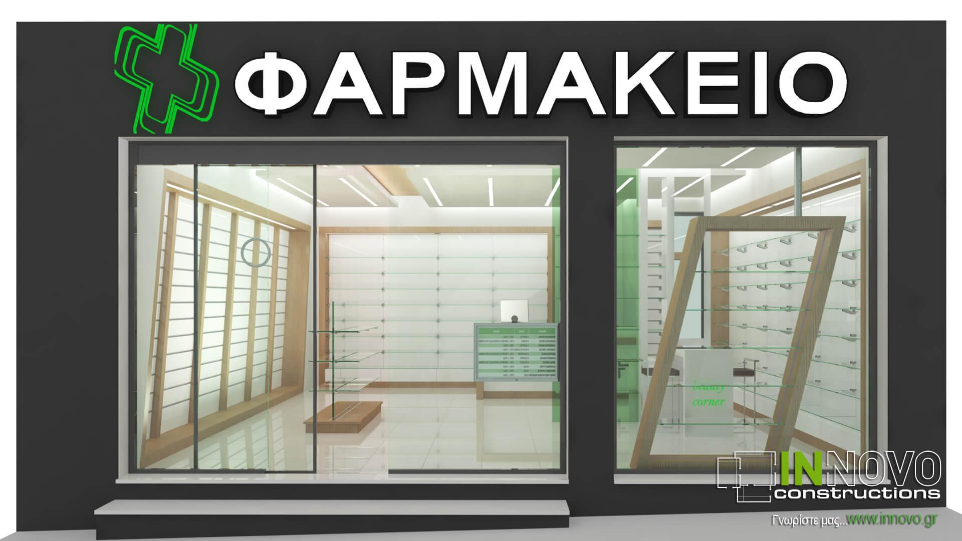 Διακόσμηση φαρμακείου στην Αθήνα