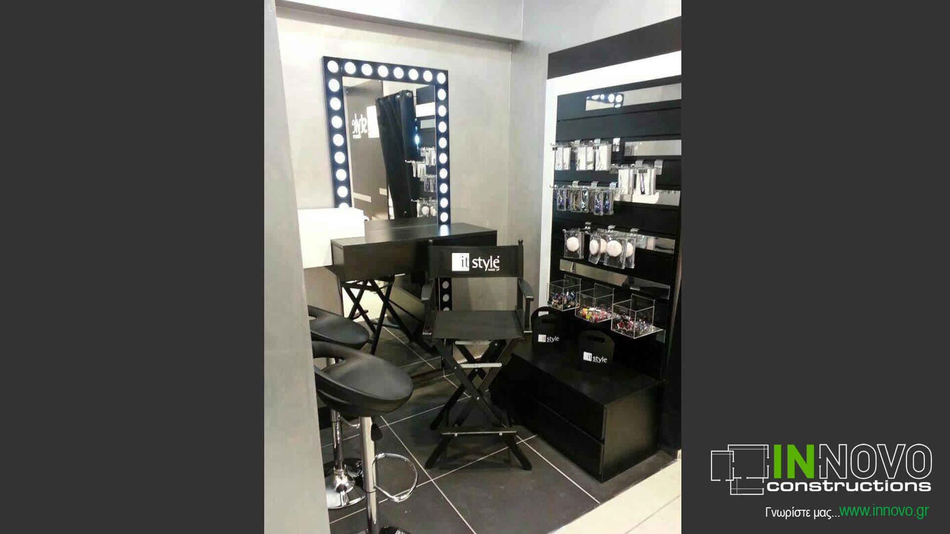 kataskevi-katastimatos-kalluntikon-cosmetics-store-construction-kallyntika-tirana-1529-5